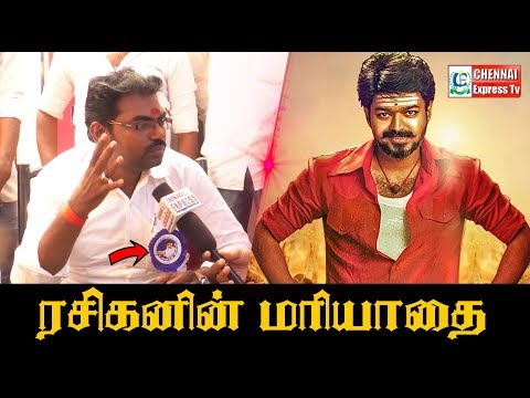 Thalapathy's Political Entry Updates by...