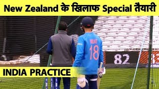 Download WATCH: India's Full Practice Session At Nottingham Before Match Vs NZ   ICC CWC 2019 Mp3 and Videos