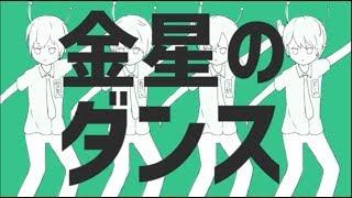 えっ・・・? Original(ナユタン星人様)→https://www.nicovideo.jp/wa...