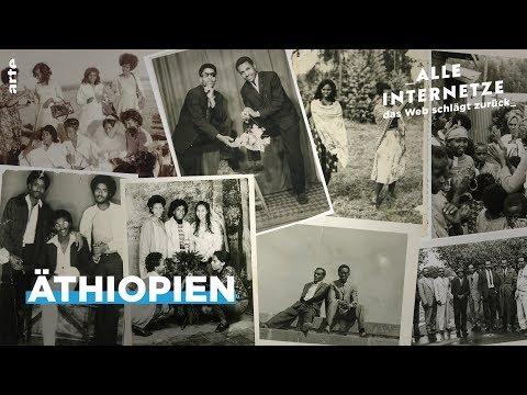 Vintage Addis Abeba: seltene Fotos aus Äthiopien – Alle Internetze – ARTE