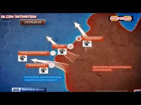 Карта боевых действий на Украине 2015 ДНР ЛНР Донбасс! Последние Новости и События Сегодня