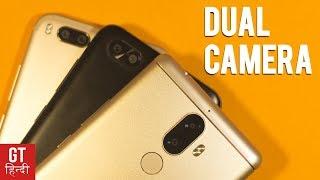Top 5 Best Budget Dual Camera Phones Under 15000