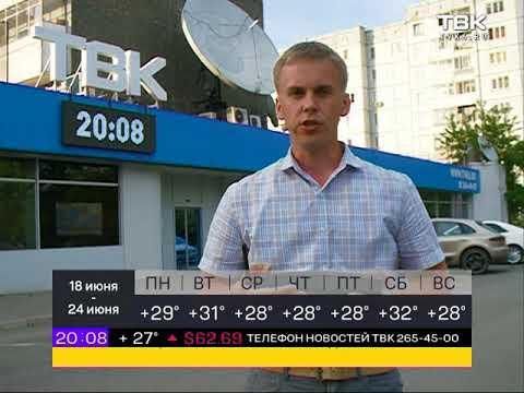 Прогноз погоды в Красноярске на неделю