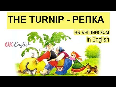 Bedtime stories: The Ugly Duckling - гадкий утенок на английском | сказки на английском