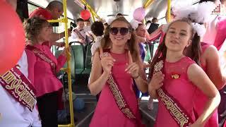 Останній дзвоник у тролейбусі відсвяткували випускники 29 школи #Дитинець