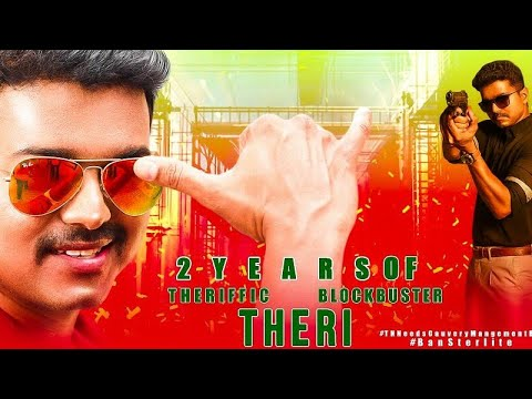 2-years-of-bb-theri-special-mashup-|-mersal-sbs-is-back!-|-download-gbk-app-|-buy-thalapathy-product