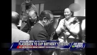 SUAB HMONG NEWS:  Tig rov mus saib Lub 12/08/2001 - Koob tsheej hnub yug rau Nais Phoos Vaj Pov