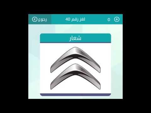 شعار مكون من 7 حروف حل لغز لعبة الكلمات المتقاطعة وصلة
