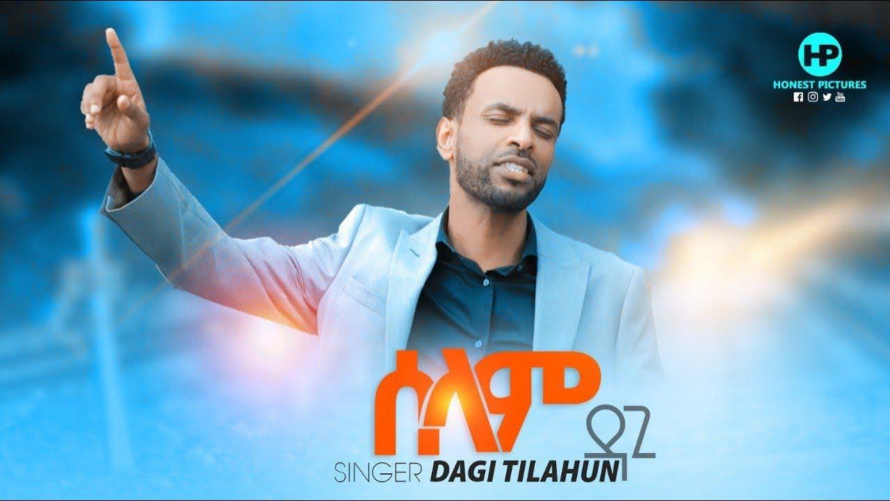 """""""ሰላም"""" Dagi Tilahun Ethiopian Protestant mezmur መዝሙር  2020 Selam Mezmur dedicated to Meraf & Bini"""