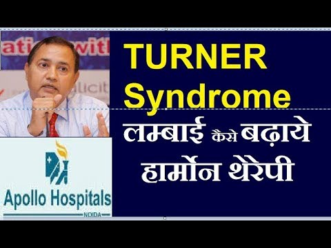 turner-syndrome-symptoms-treatment-height-gain-grwoth-hormone-estrogen-dr-b-k-roy