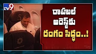 J&K govt says no entry as Opposition leaders fly to Srinagar - TV9