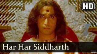 Har Har Siddharth - Swami Public LTD Songs - Chinmay Mandlekar - Sukhvinder Singh