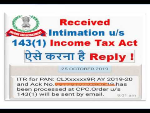 Received Intimation under section 143(1) Income Tax Act ...