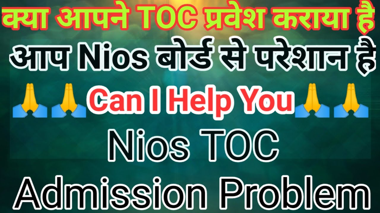 Nios TOC Admission Problem With Solution