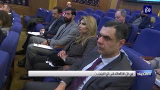 إنشاء صندوق أردني إسباني لدعم مشاريع في 5 قطاعات في البلدين - (31-1-2019)