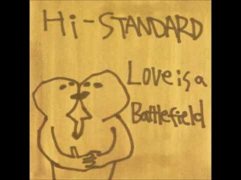 Hi Standard My First Kiss Drums Track