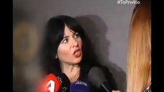 Η Ζενεβιέβ Μαζαρί έβαλε τις φωνές στους δημοσιογράφους: