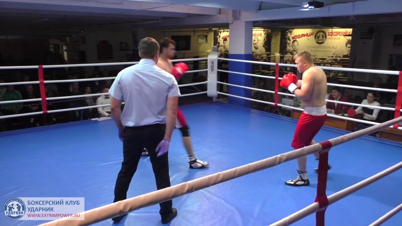 Боксерский клуб ударник москва в ночном клубе в омске эверест