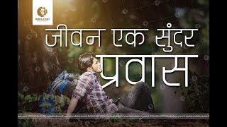 Free Marathi Font Download