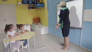 занятие для детей 5-6 лет 1  Онлайн детский клуб «Лас-Мамас»