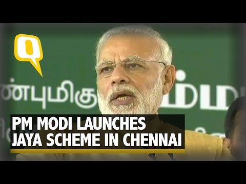 PM Narendra Modi Launches Jaya Scheme in Chennai   The Quint