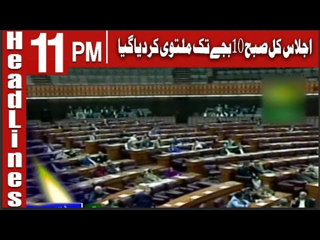 Headlines 11 pm | 18 JUNE 2019 | Channel Five Pakistan