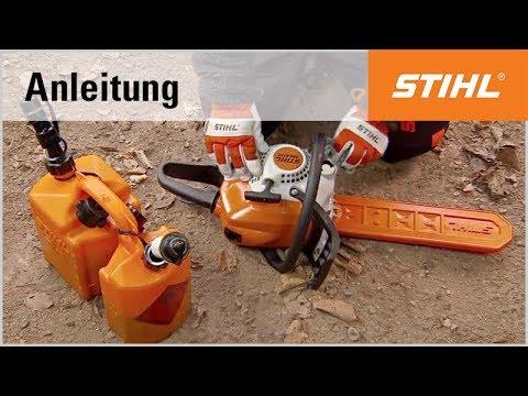 Berühmt Eine STIHL Motorsäge mit Kraftstoff und Kettenöl betanken - YouTube #AC_09