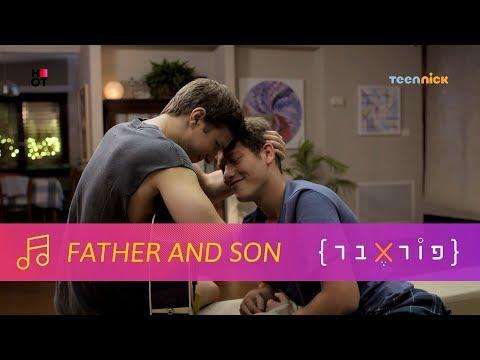 לי בירן ואדם שנל - FATHER AND SON   פוראבר 🎵 השירים   טין ניק