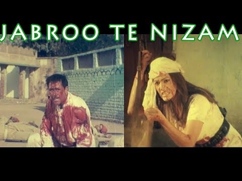 JABROO TE NIZAM (2010) - SHAFQAT CHEEMA, ANJUMAN SHEHZADI, SHANZA - OFFICIAL FULL MOVIE thumbnail
