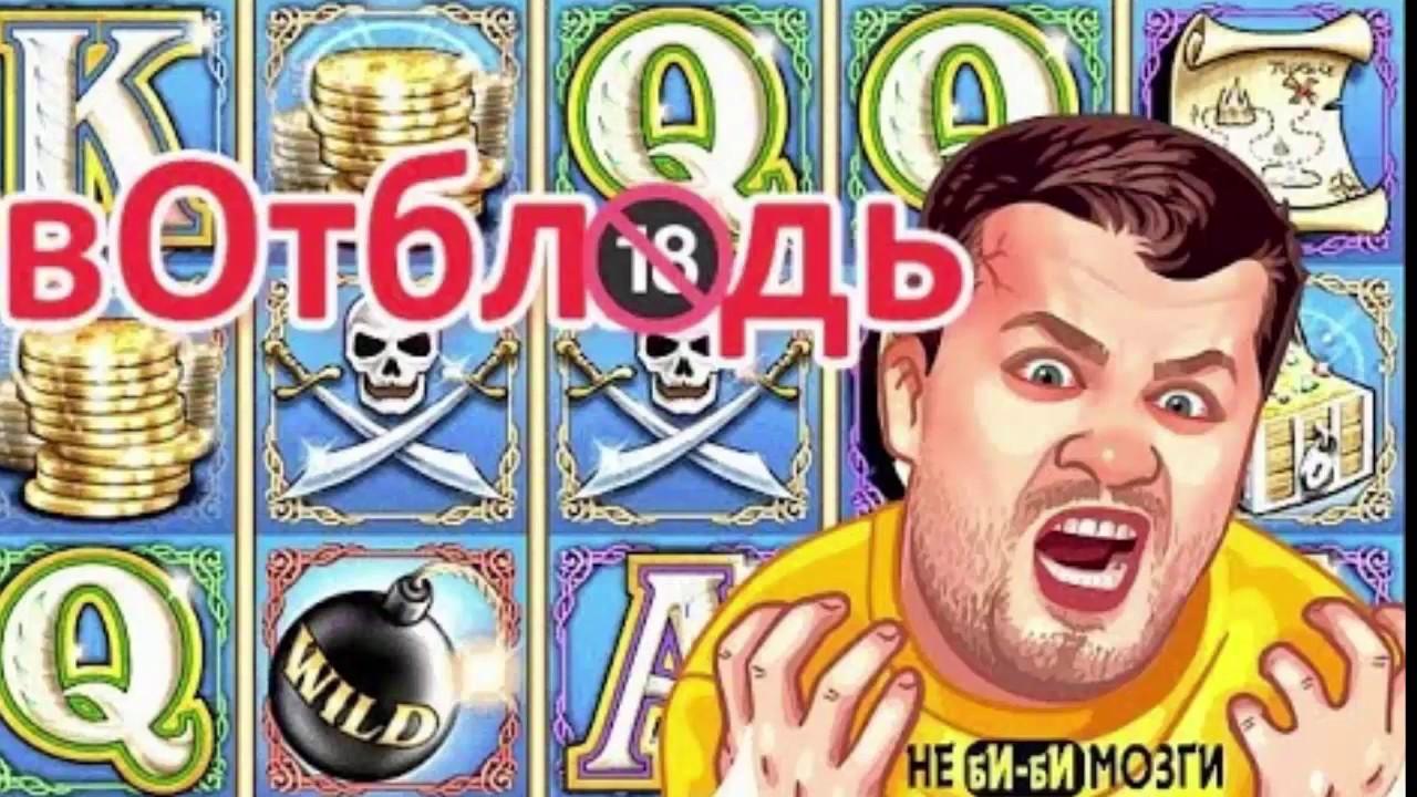Как перестать играть в казино онлайн отзывы