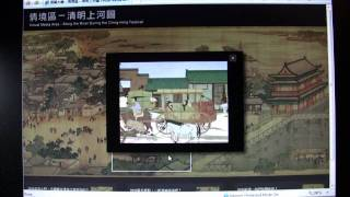 Along the River during Ching-Ming Festival 清明上河圖 Chinese Painting Scroll (HD)