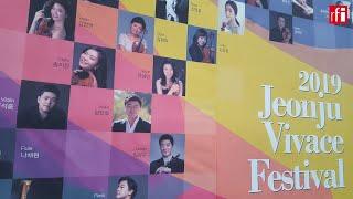 Pourquoi les Coréens aiment la musique de chambre