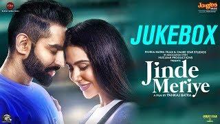 Parmish Verma | Jinde Meriye | Full Movie Audio Jukebox | Sonam Bajwa | Pankaj Batra
