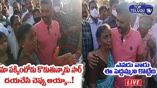 LIVE - MLA Kethireddy Good Morning Dharmavaram   Kethireddy Venkatarami Reddy   YCP   Top TeluguTV