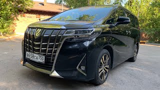 Взял Toyota ALPHArd - Альфа Бас каждому!