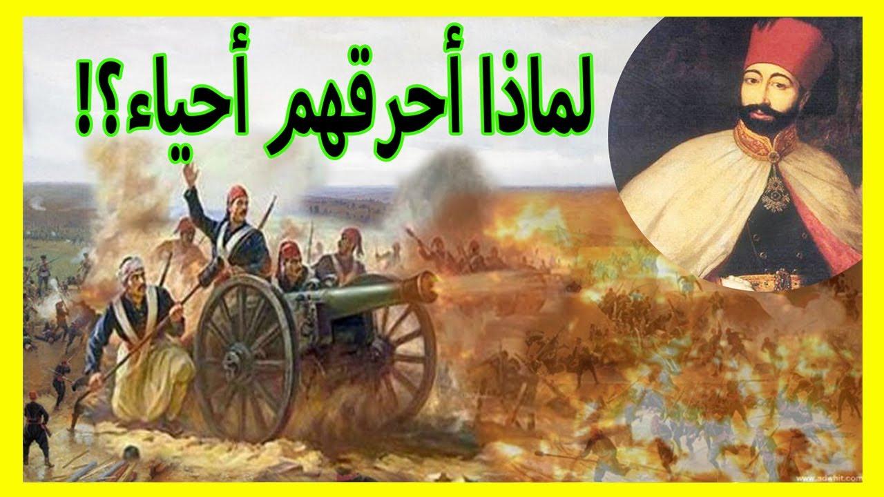 Download الانكشارية فتحوا القسطنطينية واحرقهم السلطان محمود أحياء فلماذا ؟!