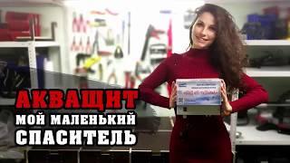 видео Насосы-дозаторы в системах водоподготовки
