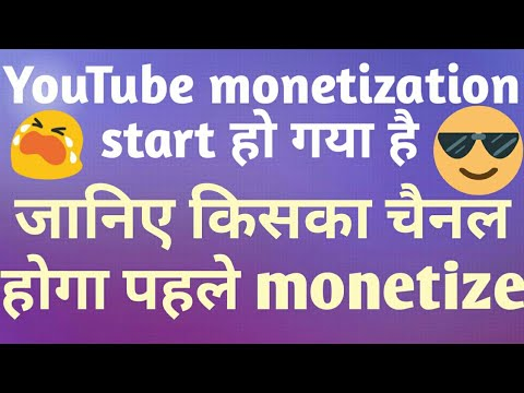 Youtube monetization will be on in the end of June everything you want to know
