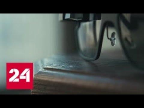 Очки с видеокамерой признаны шпионской аппаратурой - Россия 24