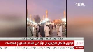 مفتي طرابلس شمال لبنان يتحدث عن تفجيرات السعودية