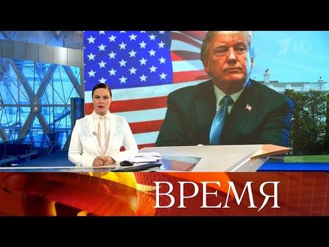 """Выпуск программы """"Время"""" в 21:00 от 19.04.2020"""