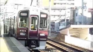 2018-01-01 元旦の阪急京都線&JR京都線
