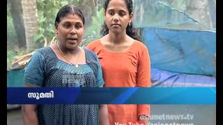 Ornamental fish farm in Kottat  village :Money Time  21st May 2015
