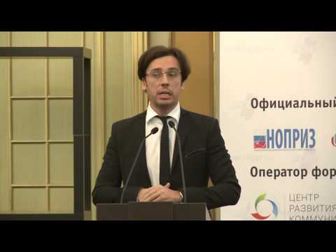 видео: Форум СРО 2016. Выступление Максима Галкина