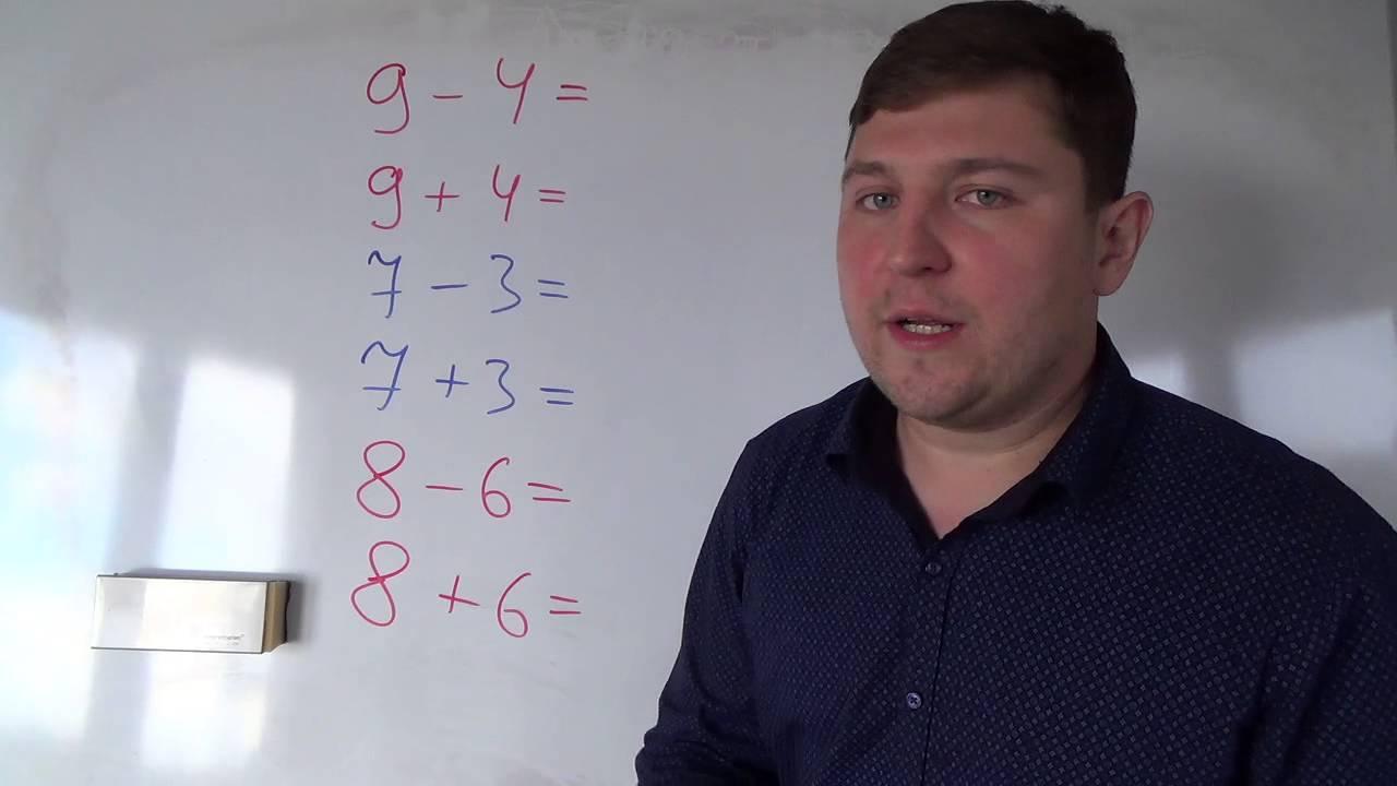 Математика класс октября Контрольная работа по сложению и  Математика 1 класс 14 октября Контрольная работа по сложению и вычитанию