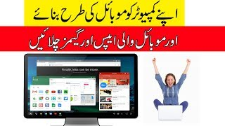 How to Install Remix OS on Hard drive Dual Boot Windows and Remix OS