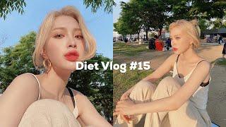 EN)Diet Vlog #15?한강,치킨 그리고 헬스장…