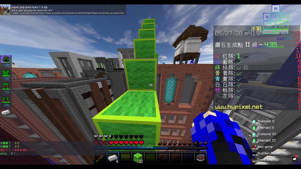 [super]Minecraft床戰躲藏地點 虛空躲藏地點