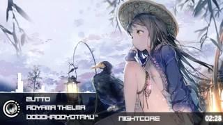【Nightcore】Zutto - Aoyama Thelma