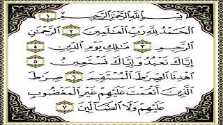 آيات الحفظ لا يضرك إنسان و لا شيطان و لا مخلوق بإذن لله بصوت عذب و جميل